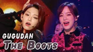 [HOT] GUGUDAN - The Boots, 구구단 - 더 부츠 Show Music core 20180224