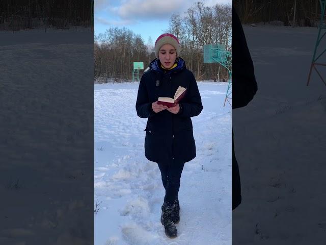 Ефанова Ольга читает произведение «Сквозь ветви» (Бунин Иван Алексеевич)