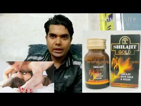 Shilajit gold capsule ke fayde।डाबर शिलाजीत गोल्ड कैप्सूल के फ़ायदे हिंदी में।शिलाजीत के लाभ। thumbnail