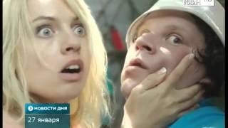 Предпоказ «Остров» на ТНТ