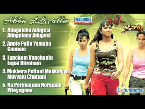 Abbo Aadavallu - Telugu Audio Songs Jukebox