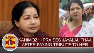 Kanimozhi praises Jayalalithaa after paying tribute to her   Thanthi TV
