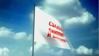 Свадьба Д+В [Минск, Ловец снов, свадебный клип, 2011].avi