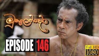 Muthulendora | Episode 146 17th November 2020 Thumbnail