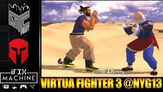 Virtua Fighter 3 @ NYG13 - Matcherino Stretch Goal [1080p/60fps]