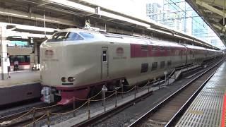 早朝の東京駅を出発する特急サンライズ出雲・瀬戸285系の回送列車
