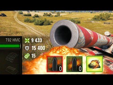 World Of Tanks Приколы #166👨💻DDoS-Атака