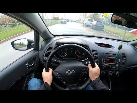 2014 Kia Cerato 1.6L (130) POV TEST DRIVE