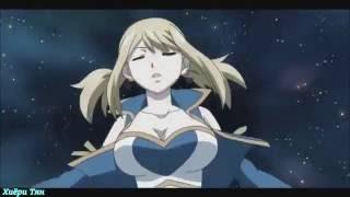 Грустный аниме клип про любовь - Горькая правда...( Совместно с Хиёри Тян)