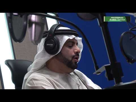 KBS Arabic on Abudhabi TV (Arabic Version)