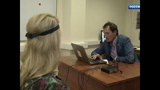 Подозреваемая в убийстве мужа проходит детектор лжи. Андрей Малахов. Прямой эфир от 13.11.17
