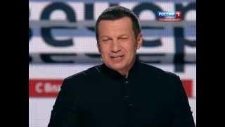 Воскресный вечер ( Эфир от 14/10/2012)