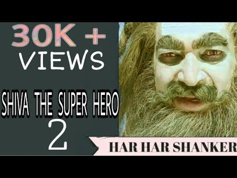 (shiva the super hero 2) - HAR HAR SHANKAR  Full song hd video prathmesh