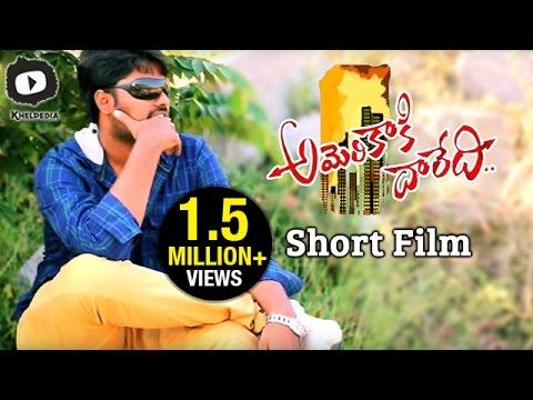 America ki Daredi | Telugu Comedy Short Film | By Srikanth with English Subtitles