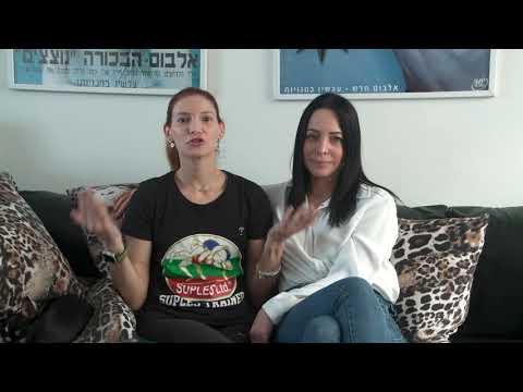 אימון כושר ביתי : Shapeup | מיכל אמדורסקי ומאמנת הכושר מאיה