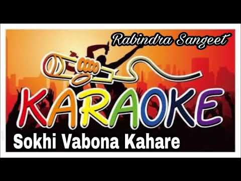 Sokhi Vabona Kahare | সখি ভাবনা কাহারে | Rabindra Sangeet Karaoke | Krishna Music | Bengali Track