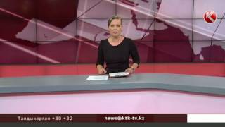 Новости КТК СПЕЦВЫПУСК 15:00