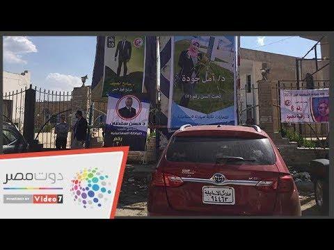 إقبال كبير فى انتخابات نقابة الصيادلة بالإسماعيلية  - 16:55-2019 / 4 / 16