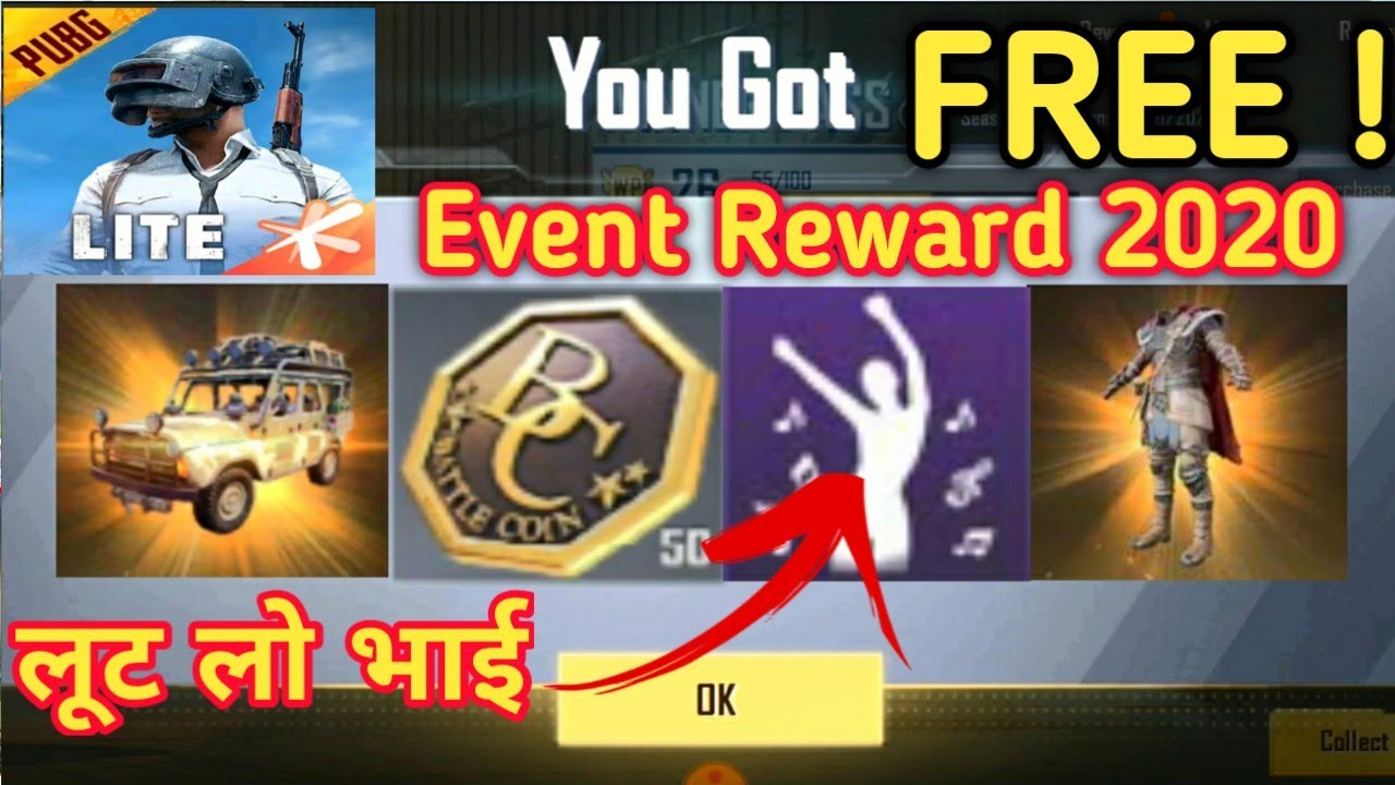 Get Free Legendry outfit, Dance Emote, Free BC Pubg Mobile Lite | Unlimited BC Free #PubgMobileLite