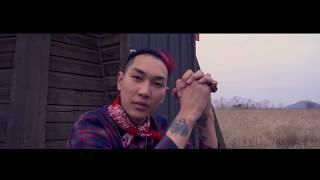 MAARAA - LAG SHUU GOE (Official Music Video)