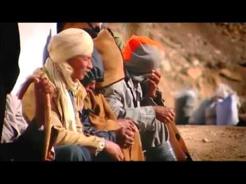 Histoire du peuple Amazigh  partie 1