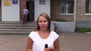 Совещание в городской прокураторе, г.Балашов, 6.10.2015 г.