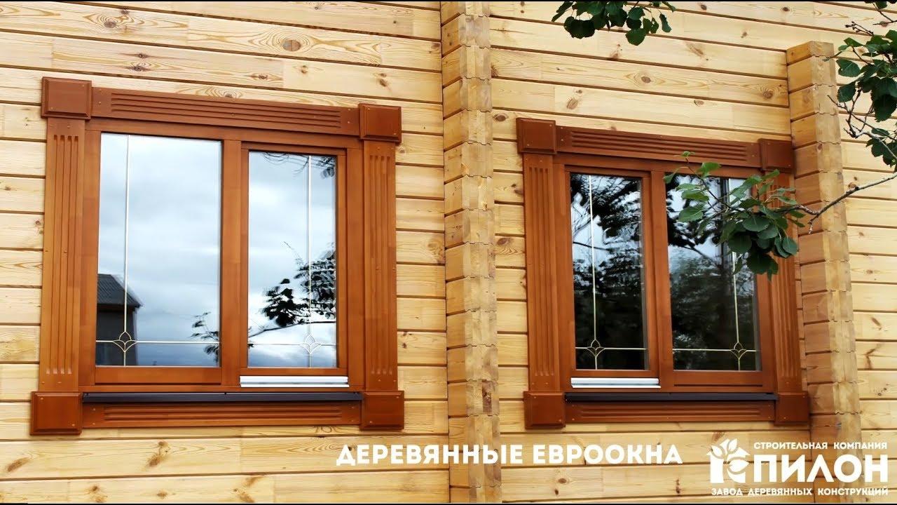 Вам Окно - Пластиковые окна в Волгодонске - 6 сек - YouTube