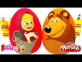 Eggs Giant Surprises Of Masha And The Bear In Spanish Plastic Play Doh