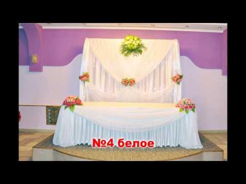 Цветы на свадьбу Свадебная флористика Оформление праздников