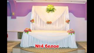 оформление стола для молодожёнов свадебного стола жениха и невесты свадебная арка павлодар жар жар