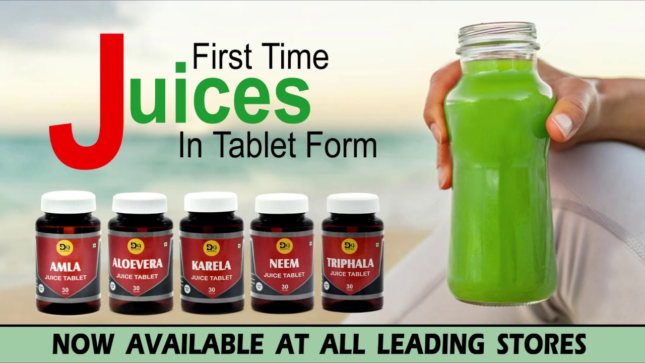 First time in India Herbal Juice Range In Tablet Form | De9 Store #Herbalmedicine