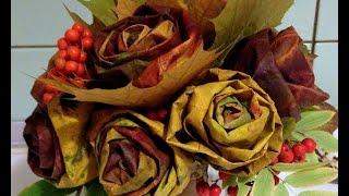 Рози з листя / Розы из осенних листьев