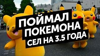 видео Когда ждать iPhone 5s и 5c в Росcии? Продажи iPhone 5s и iPhone 5c в России начнутся 25 октября