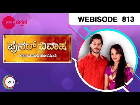 Punar Vivaha - Episode 813  - May 13, 2016 - Webisode