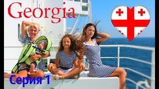 2-georgia-travel