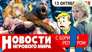ПЛОХИЕ НОВОСТИ Facebook забанил Fallout, God of War 2, Assassin's Creed Valhalla, Ведьмак, SpiderMan