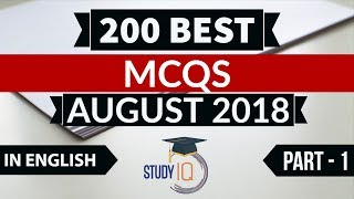 200 Best current affairs August 2018 in ENGLISH Set 1  - IBPS PO/SSC CGL/UPSC/KVS/IAS/RBI 2018