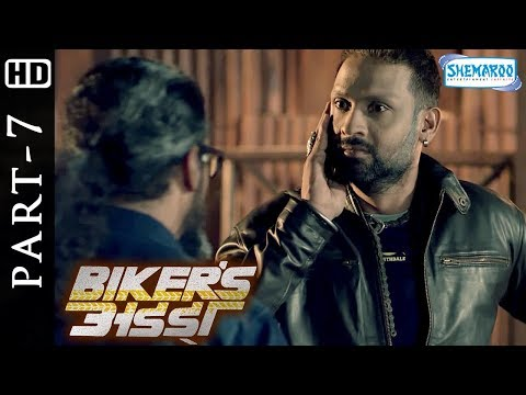 Biker's Adda Part 7 (HD) - बायकर्स अड्डा - Santosh Juwekar - Prarthana Behere- 15 Minutes Movie