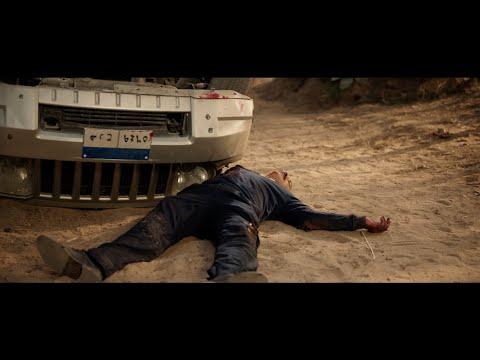 رباعية الشهيد من مسلسل نسل الاغراب - غناء تامر حسني