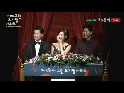 161107 MC Seohyun Cut (with Yoo Junsang & Han Jisang) - 5th Yegreen Musical Award Part 1-2