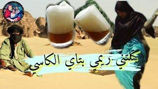 الناجم علال - najem alal _ كتلتني ريمي بتاي الكاسي _ 2019💖💝