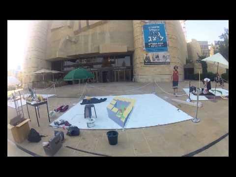3D street art in the Jerusalem Theatre