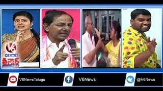 KCR On Early Polls | Bcom Certificate For Bsc Student | MLA Sleeps In Burial Ground | Teenmaar News