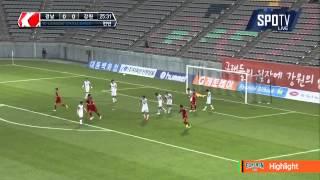 2015 K리그 챌린지 16R 강원FC vs 경남FC 하이라이트