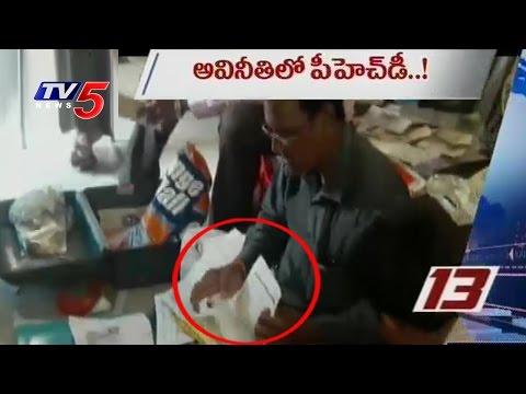 5 Minutes 25 News | 21st February 2017 | Telugu News | TV5 News