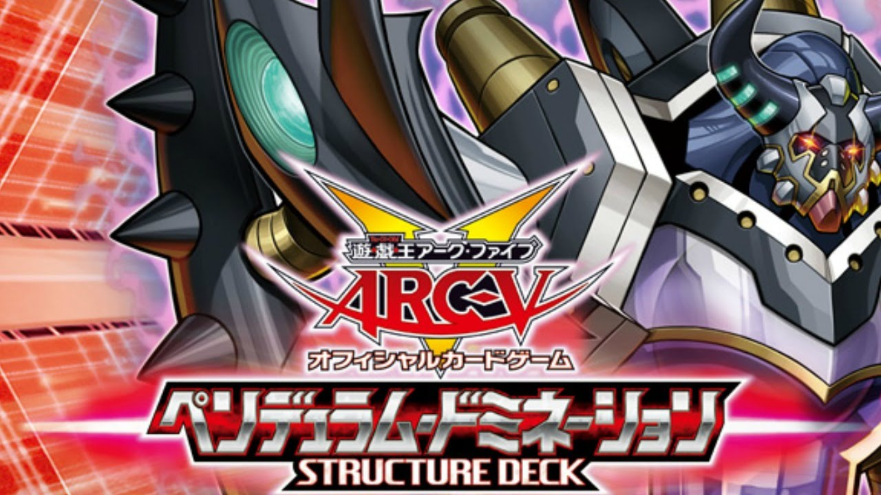Yu-Gi-Oh! Arc-V Structure Deck: Pendulum Domination Japanese Commercial