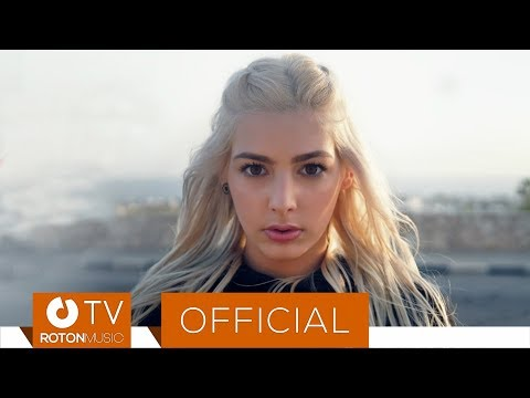 Katarina - Love Me The Way I Am (Official Video)