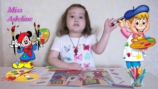 Развивающие занятия для детей 3 лет. Профессия Художник. Учим особенности профессий. Урок 1