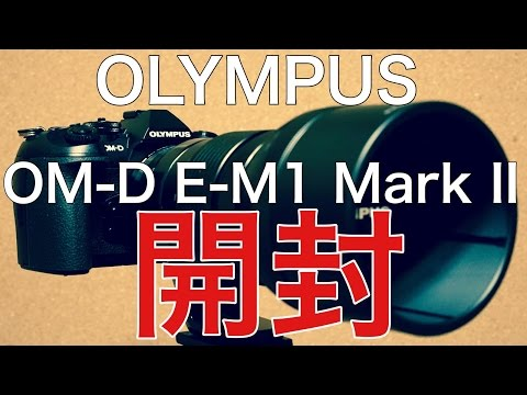 ゆるふわ商品研究部 OLYMPUS OM-D E-M1 Mark II