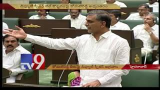 TS Assembly : Komatireddy's behaviour angers Dy Speaker - TV9